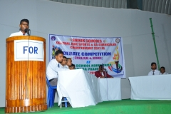 Debate Competition .on 11 Jul 2017